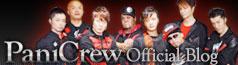 ダイヤモンドブログ Panicrew(パニクルー)オフィシャルブログ